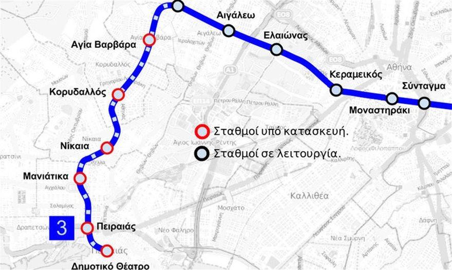 metro-peiraias