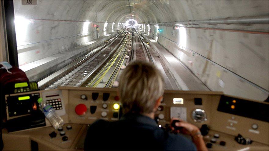 metro-maketa-arthrou_2
