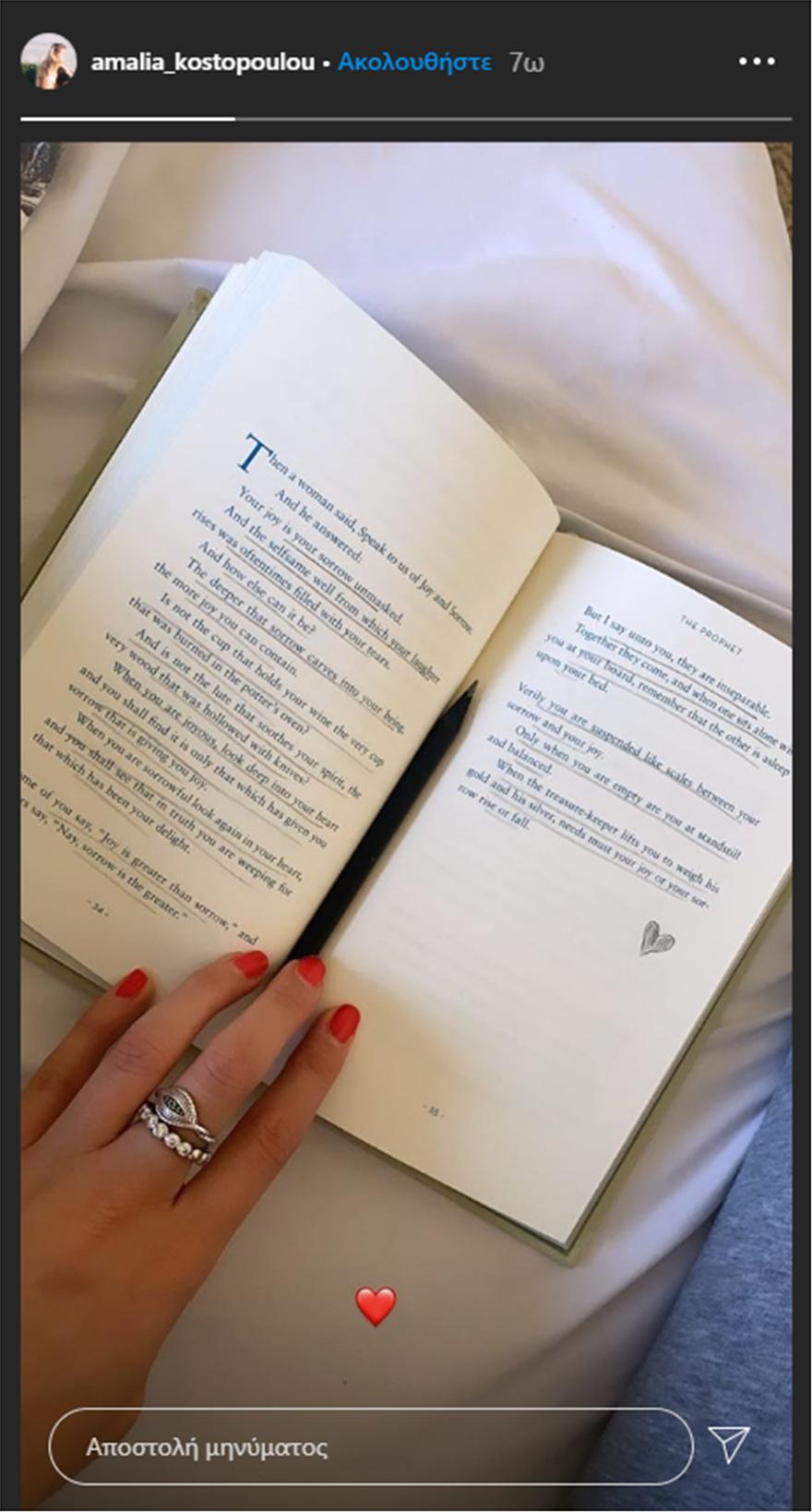 Amalia_Kostopoulou-Reading_Book