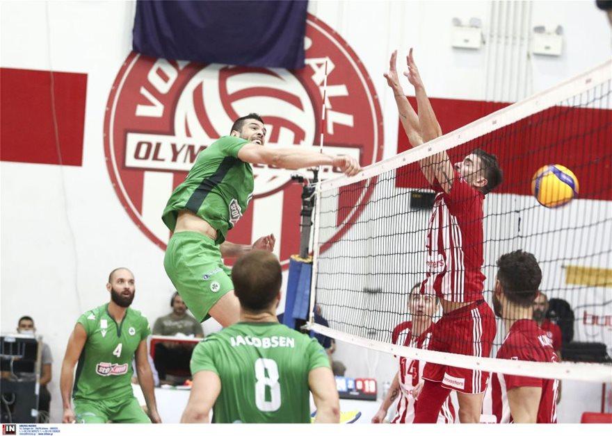 VolleyFianlas1D