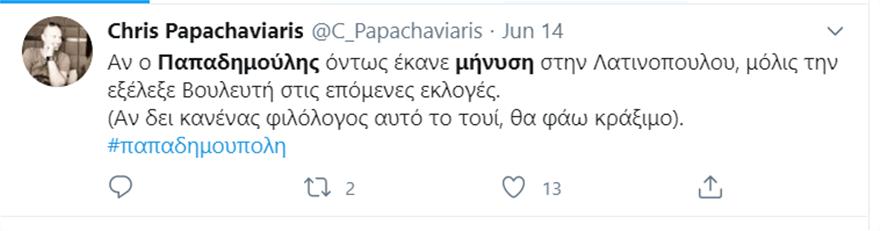 pap11
