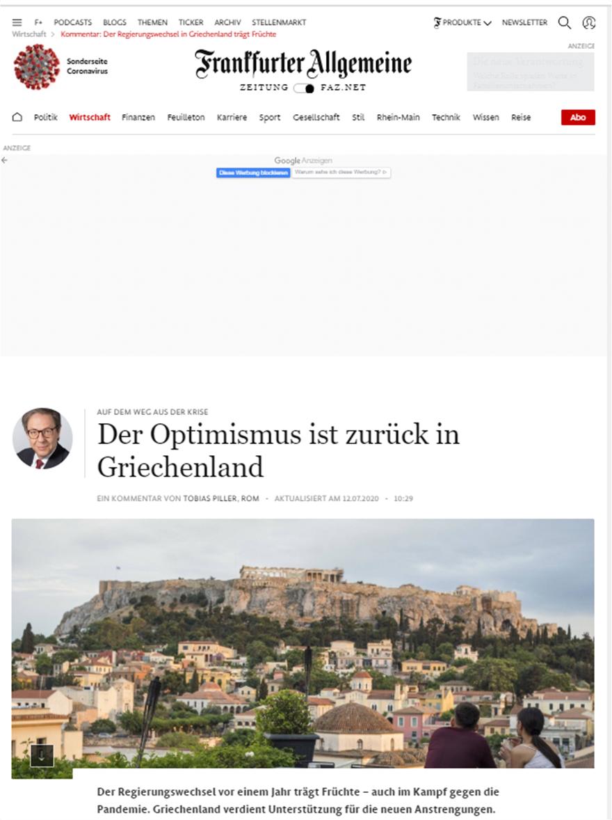 tourismos_germanoi_faz