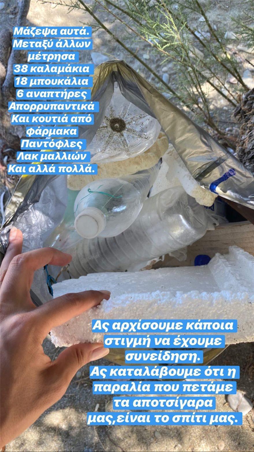 toniasotiropoulou_110740563_1151740691870592_5278371285954925537_n