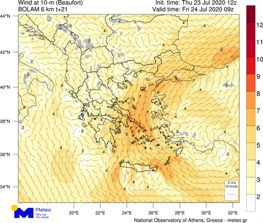 Καιρός: Θερμοκρασίες στα ύψη - Χάρτες ανά περιοχή, φωτογραφία-1