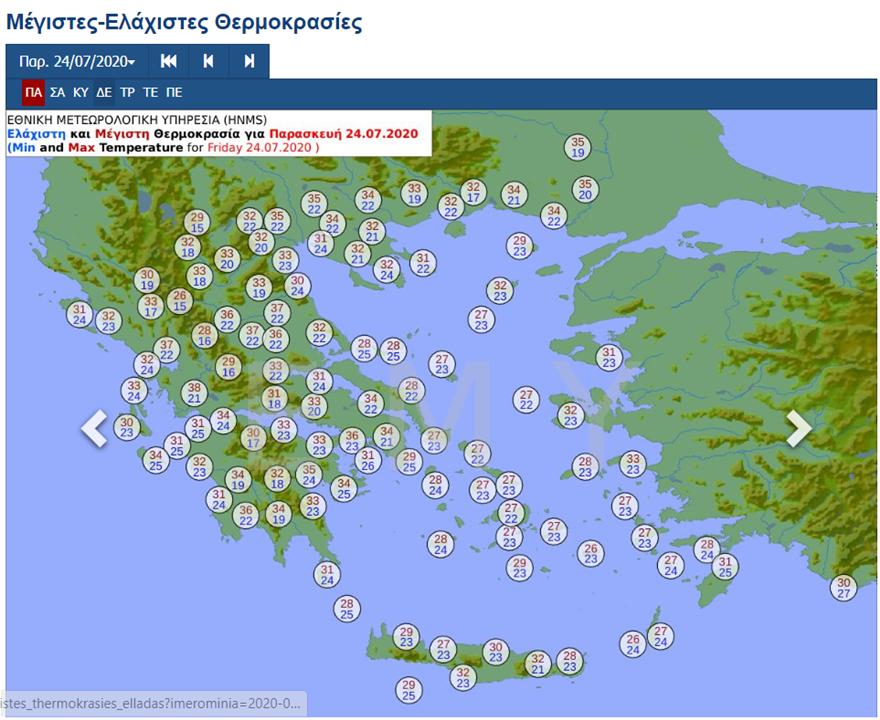 Καιρός: Θερμοκρασίες στα ύψη - Χάρτες ανά περιοχή, φωτογραφία-2