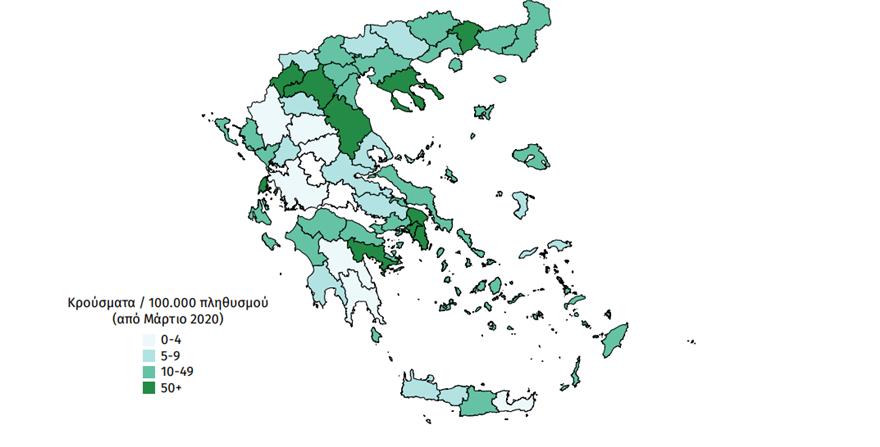 Κορωνοϊός: Τρεις νεκροί – 78 νέα κρούσματα – «Άλμα» σε Αθήνα και Θεσσαλονίκη