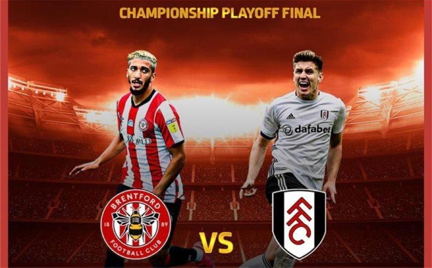 ChampionshipFinal1