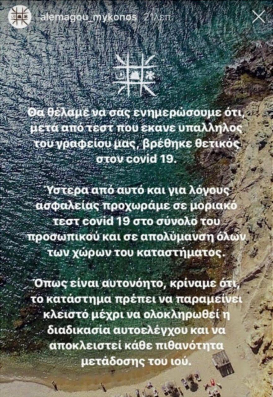 alemagou_1