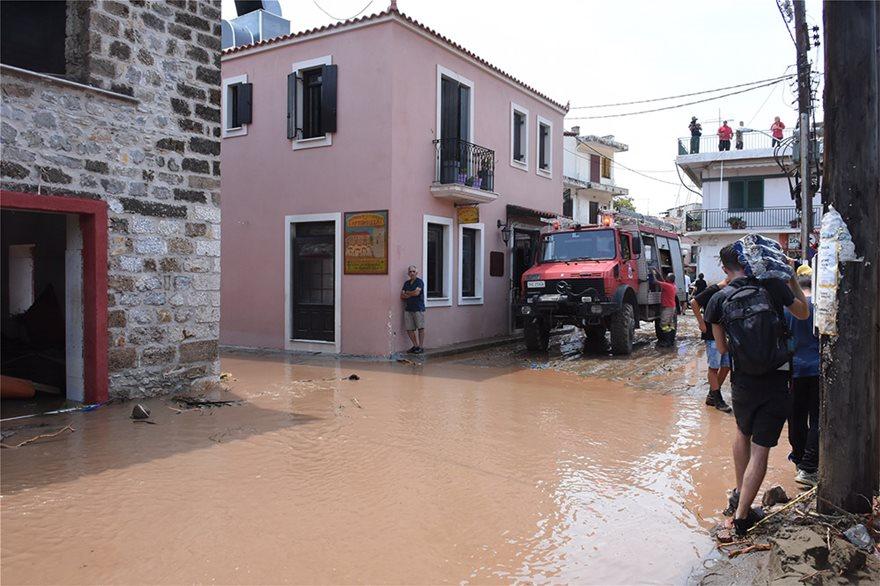 katastrofes10