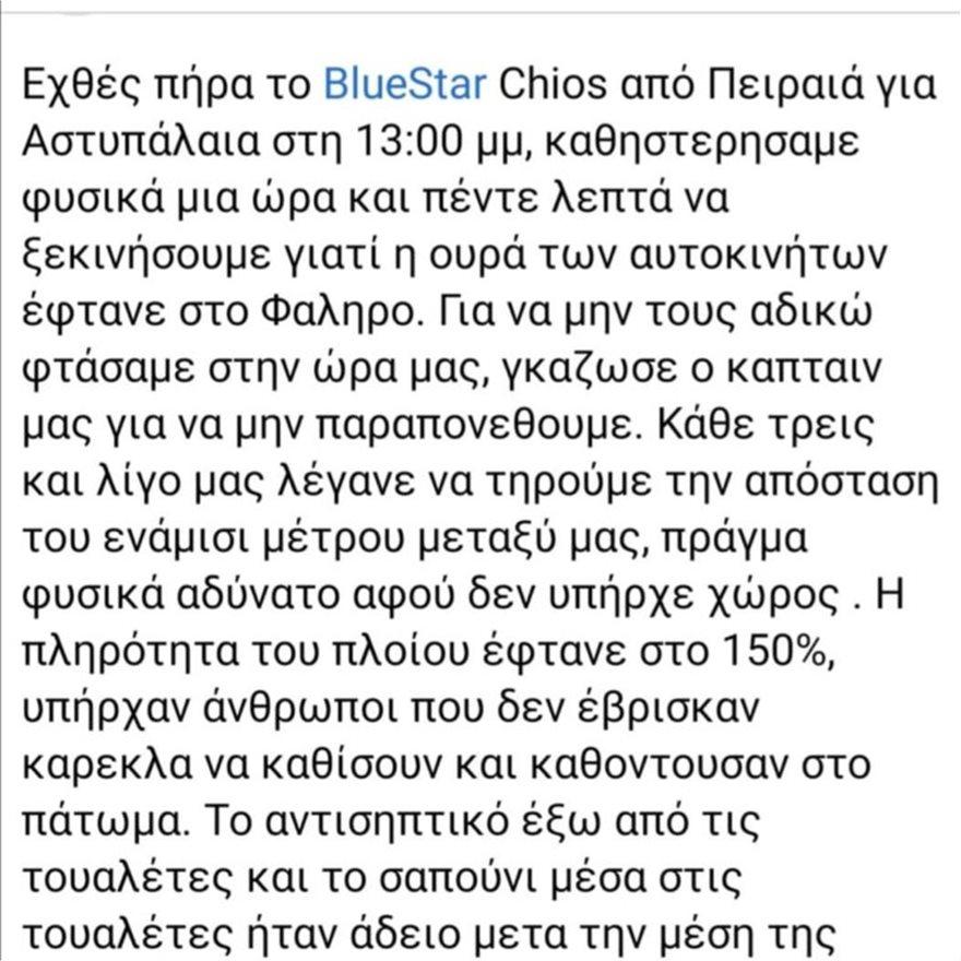 Xeila_Kataggelia