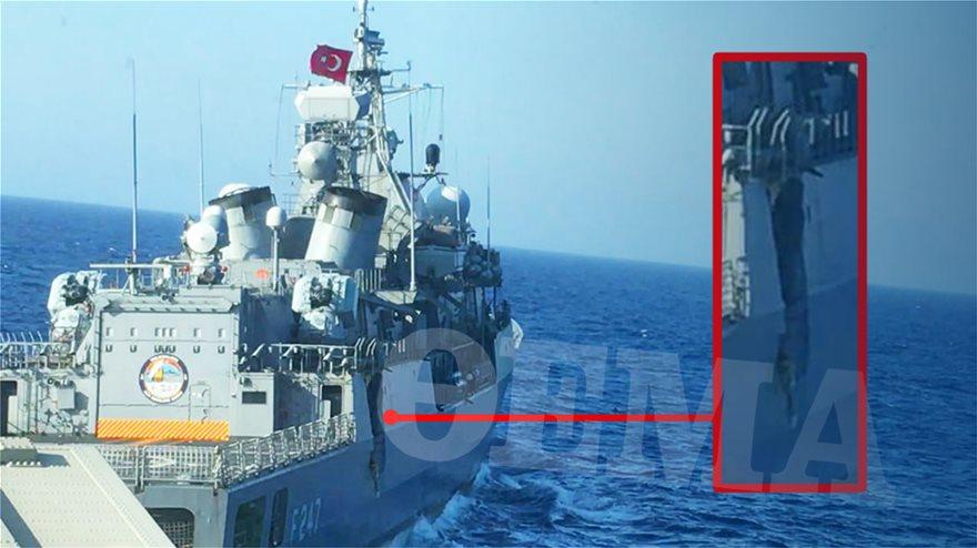 tourkiki fregata zoom 3