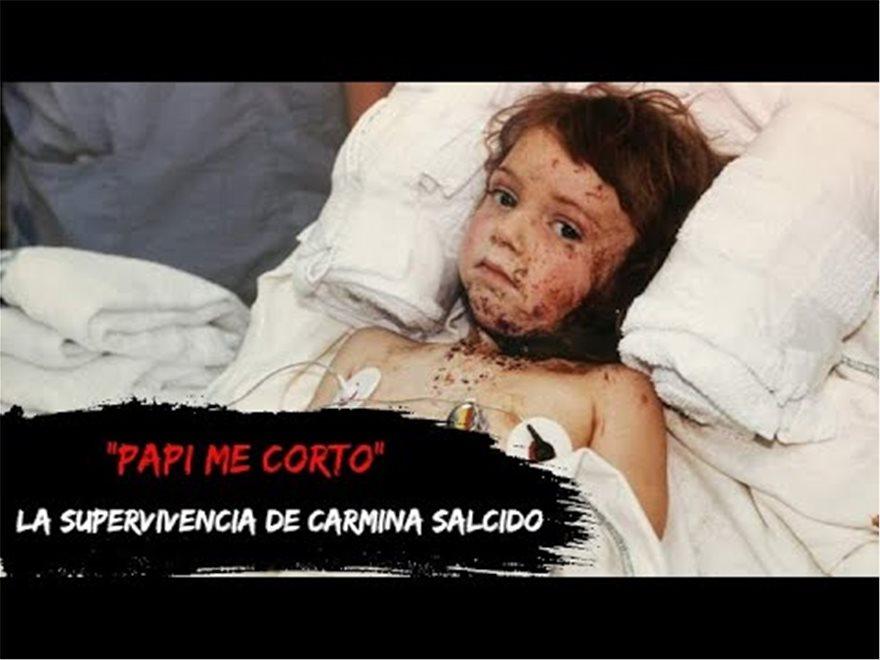 CARMINA_SALCIDO_Στην_εικονα_ειναι_γραμμενο_Ο_μπαμπας_μου_με_μαχαιρωσε