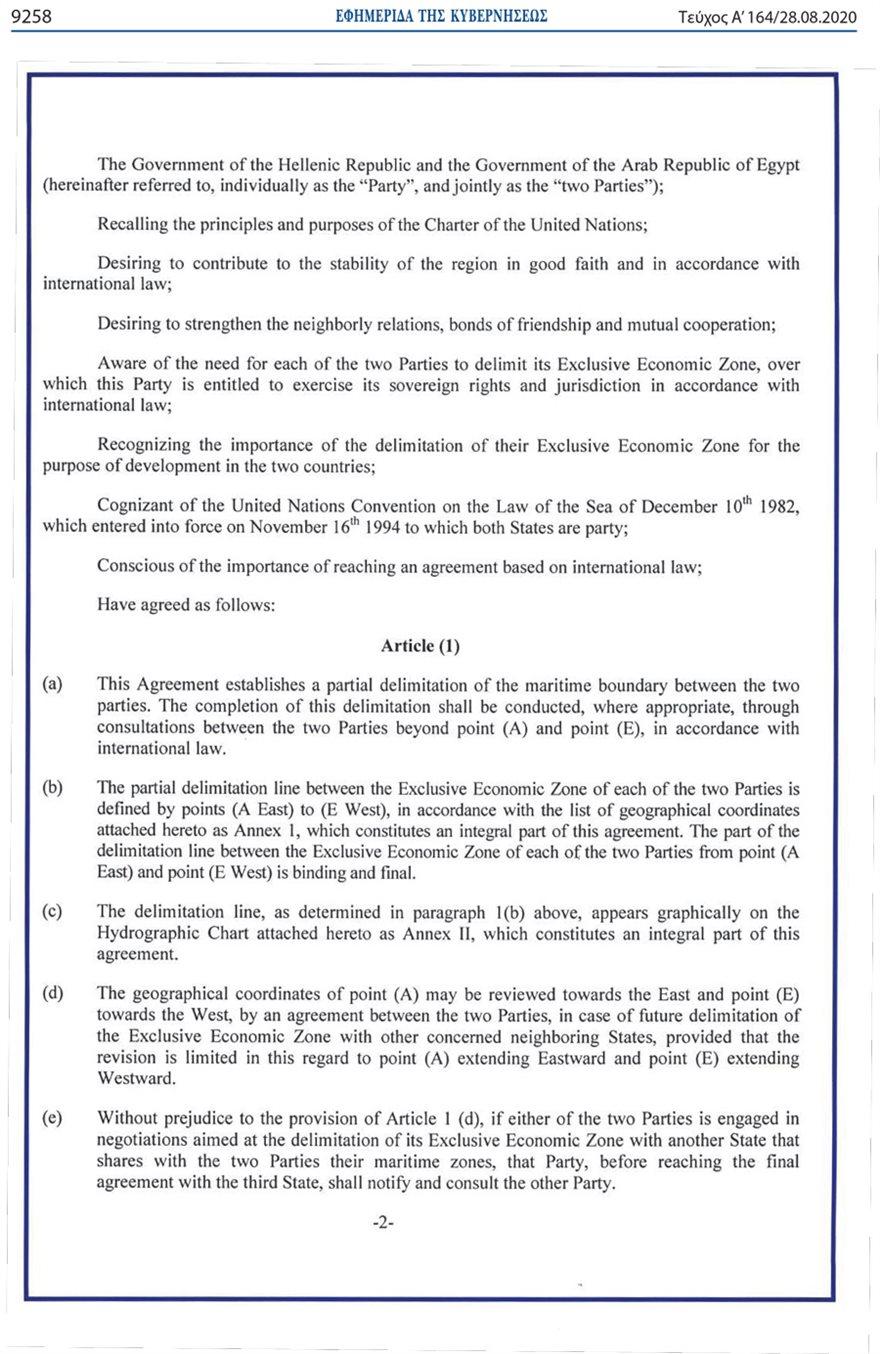document-_9_-10