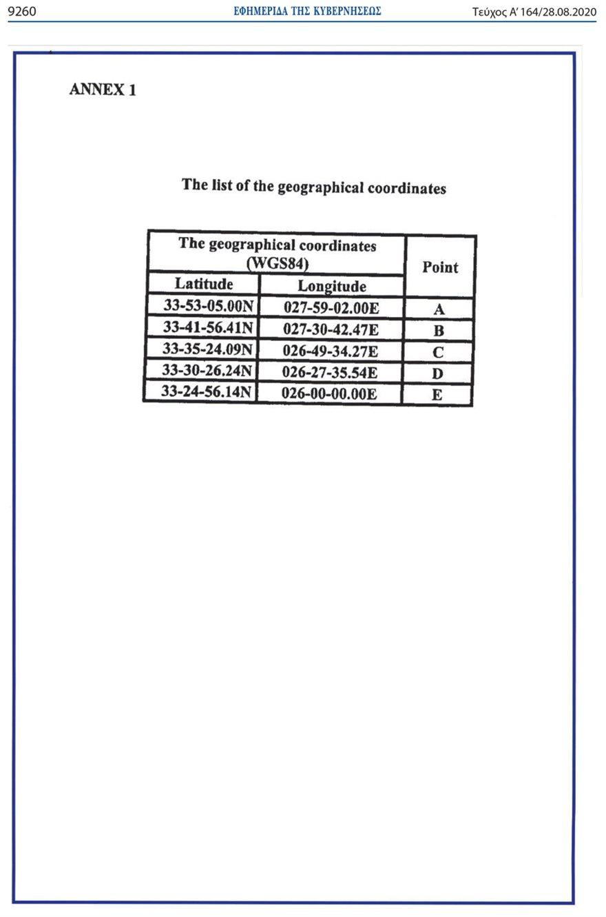 document-_9_-12