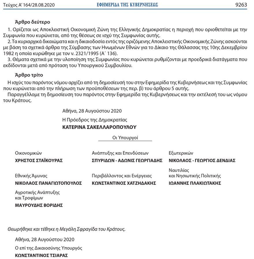document-_9_-15