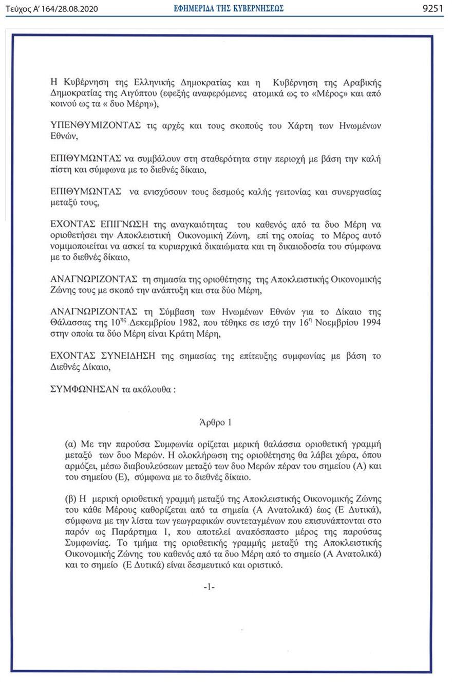 document-_9_-3