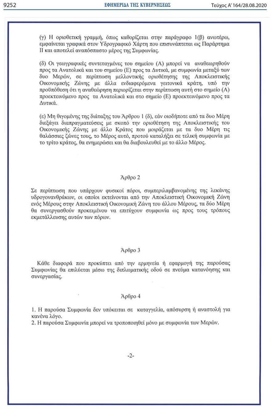 document-_9_-4