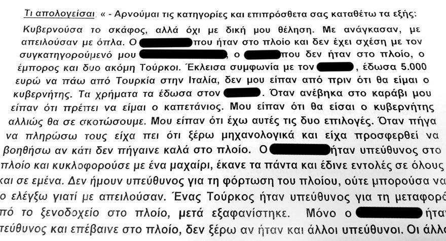xalki-4