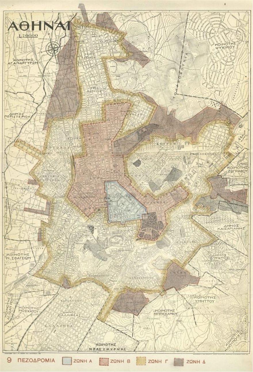 Χαρτης_των_Αθηνων_συνεταγη_απο_τον_Γ_Η_Μπιρη__1930_
