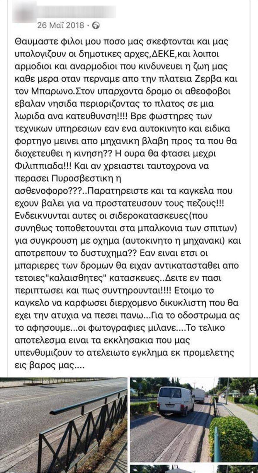 kigklidwmata__2_