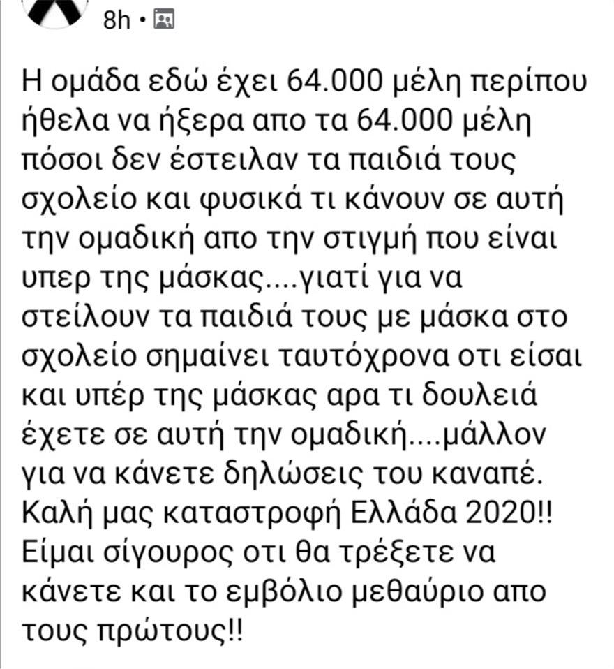 arnites-facebook