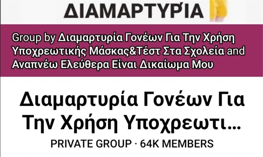 arnites-facebook2