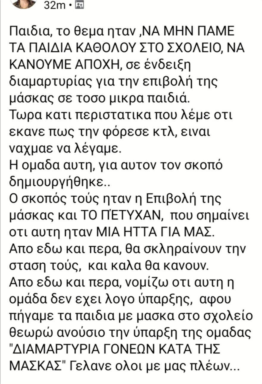 arnites-facebook4