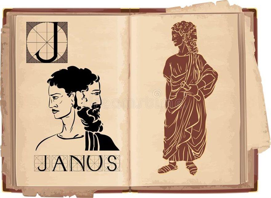 ianos_status1