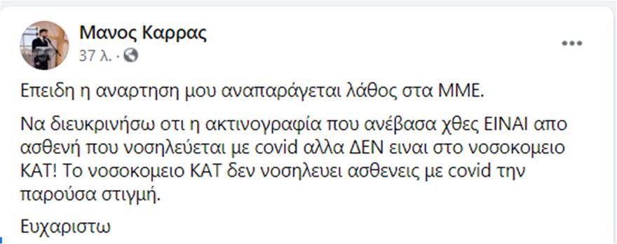nea_anartisi