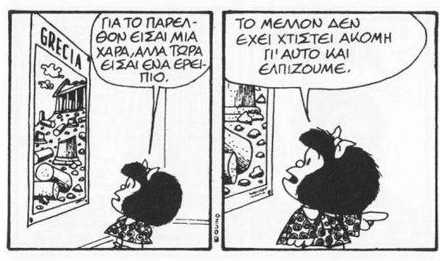 Mafalda__Ellada