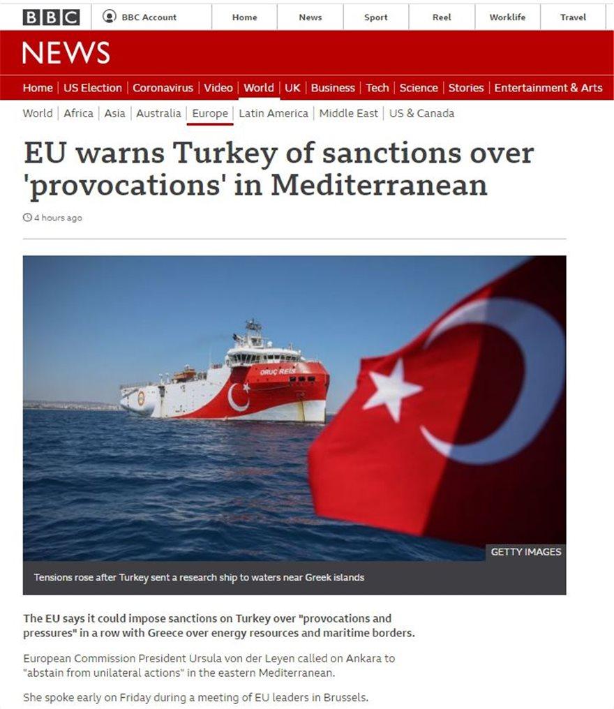bbc-eu