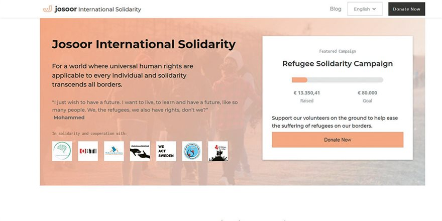 f13_Josoor-International-Solidarity