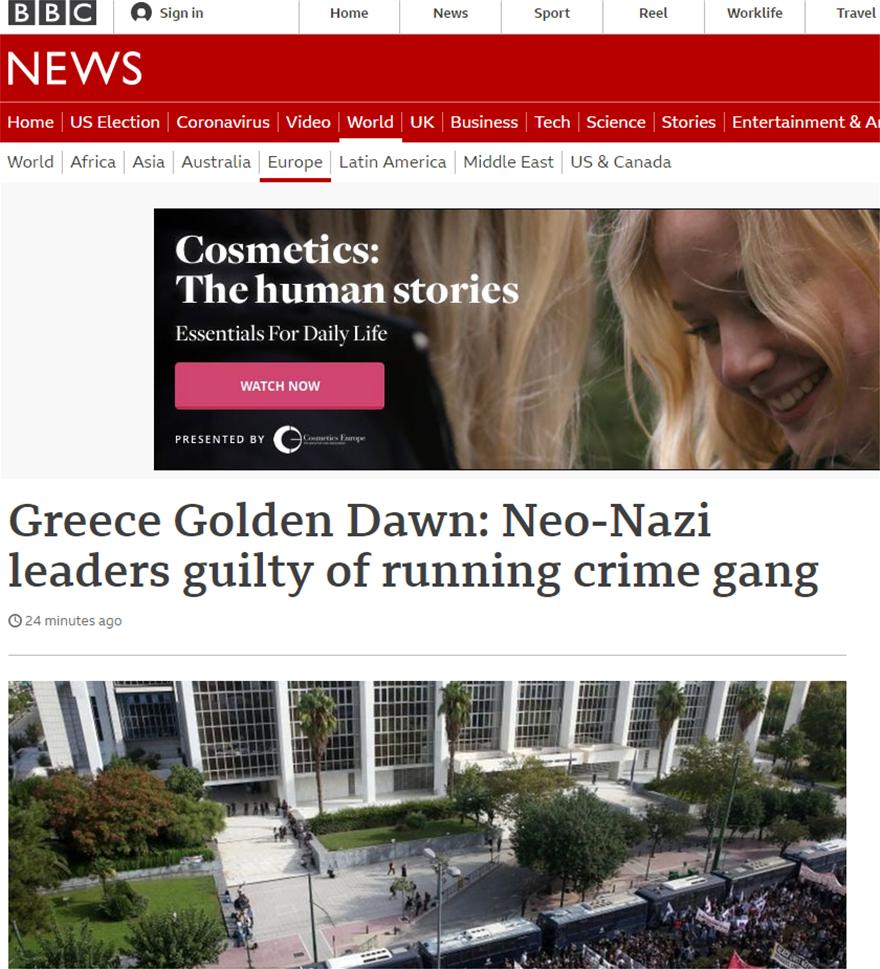 bbcne