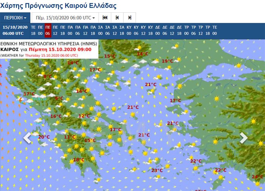 kakokairia_kairos_pempti_kerkira