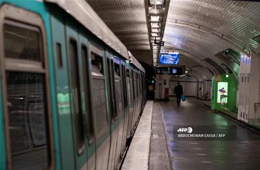 gallia_metro