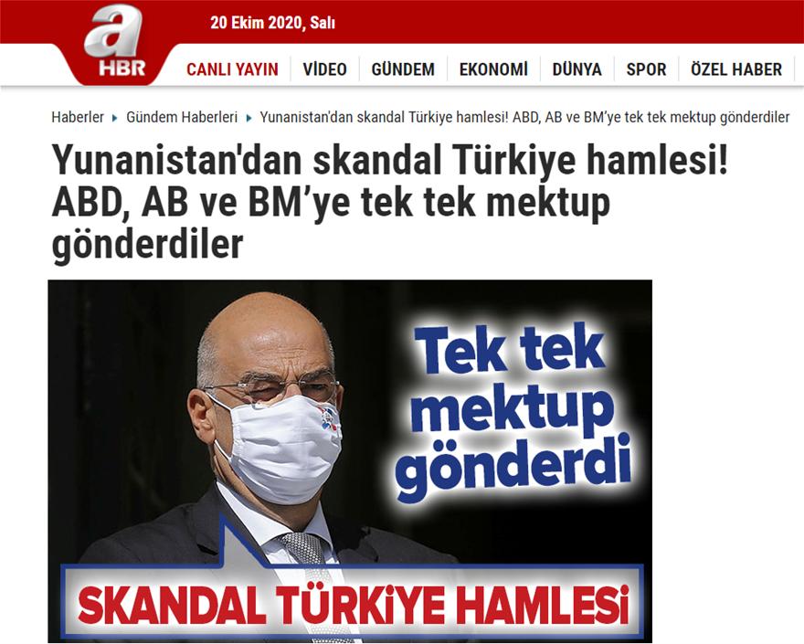 Ελληνοτουρκικά - Τουρκικά ΜΜΕ: «Σκανδαλώδεις οι κινήσεις της Ελλάδας», φωτογραφία-4