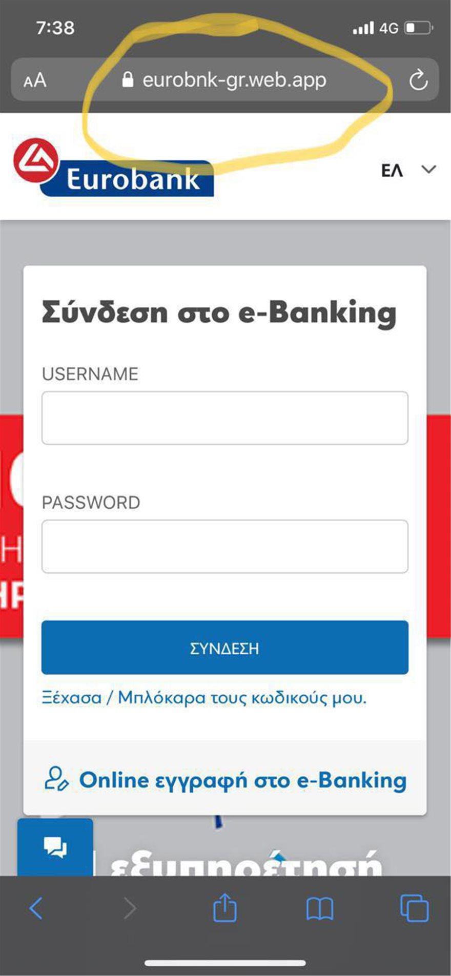 eurobank4_2