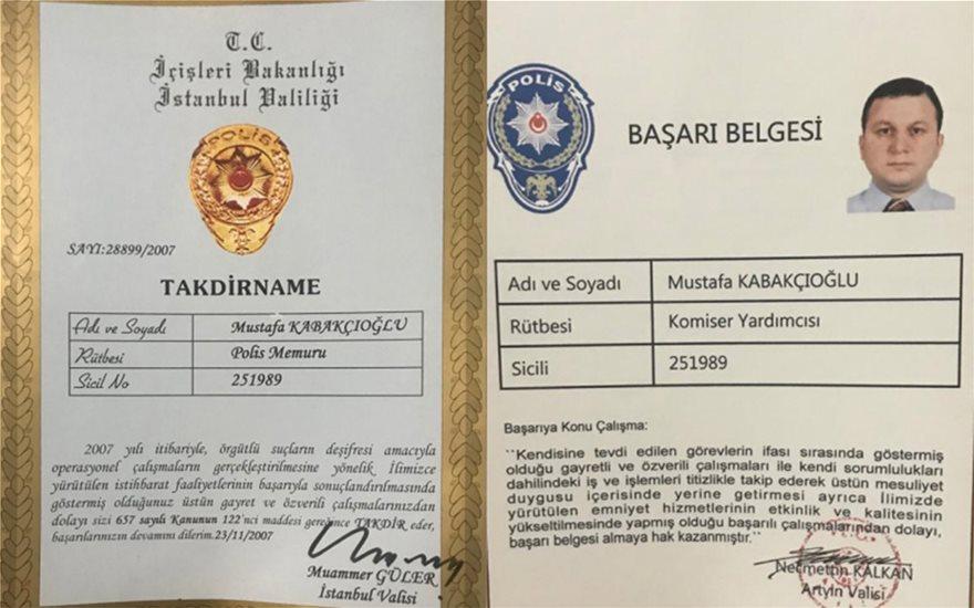 Mustafa-Kabakc_oglu-takdirnameler-1