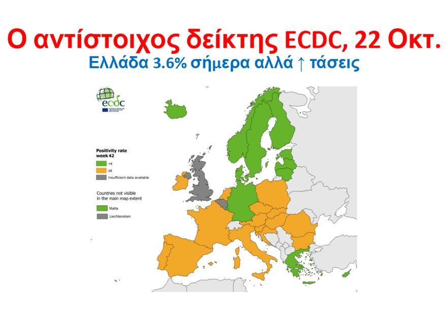 epioct23pptx-small-3