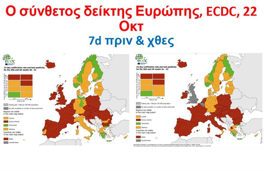 epioct23pptx-small-4