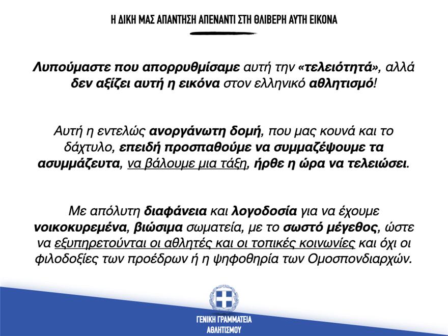 ΠΑΡΟΥΣΙΑΣΗ_ΣΤ_26-10-2020_007