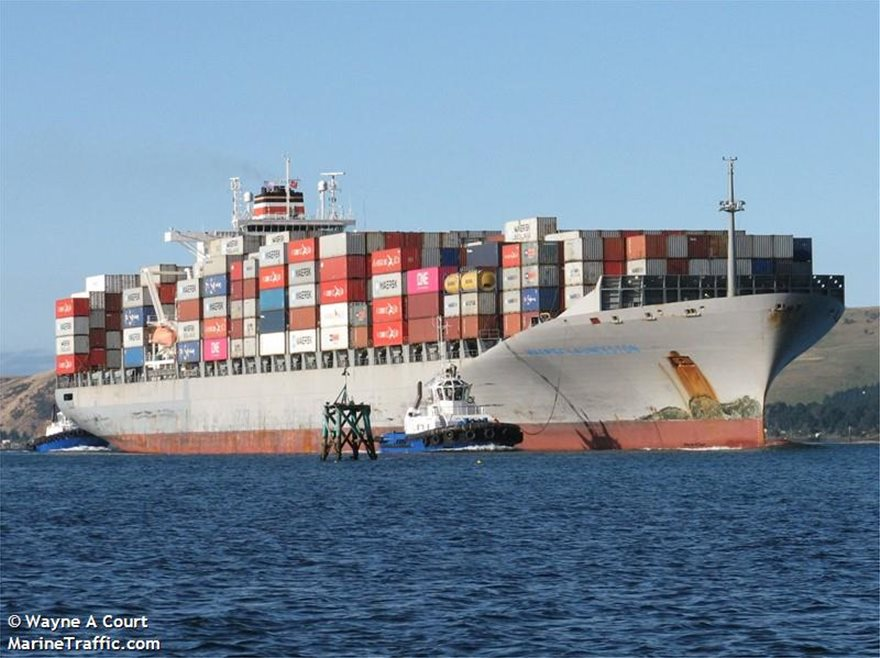 MAERSK_LAUNCESTON
