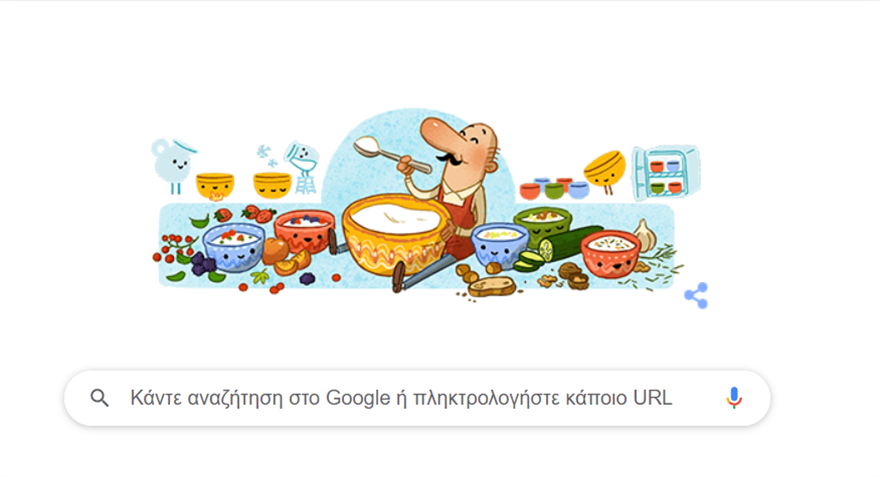 google_doodle_giaourti_stamoref