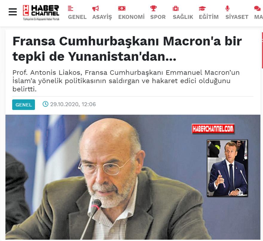 liakos-makron