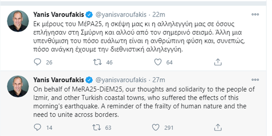 tweets_Varoufaki