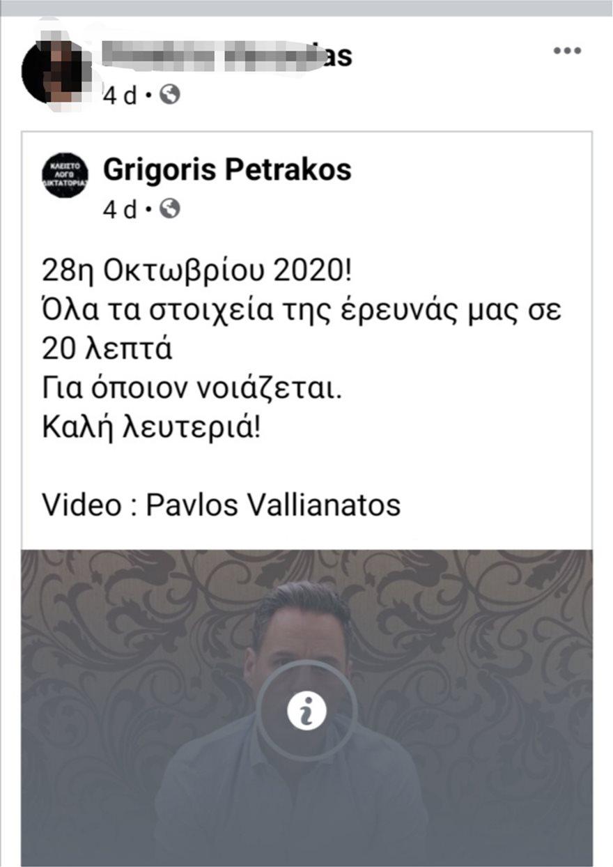 anartisi2
