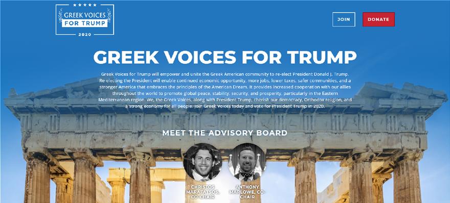 greek_voices_1