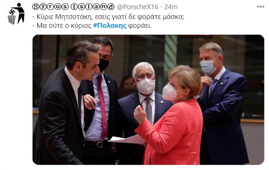 polakis7