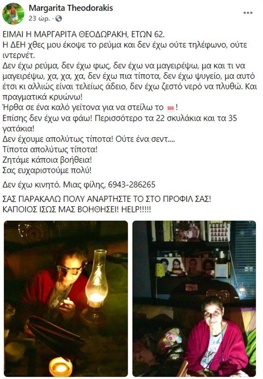 margarita_post