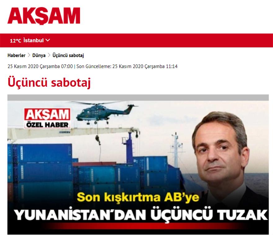 aksam1